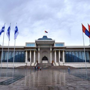 Mongolia: Exploring Political Party Financing Regulations